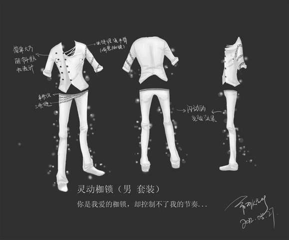 炫舞yy设计图第二期 高清图片