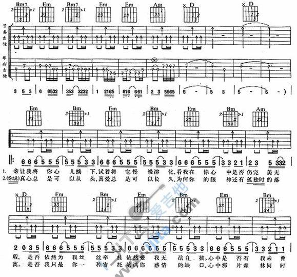 几十首流行歌曲吉他谱图片