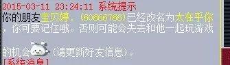 人体后背�_锲句缭鐣欎笅鏉ャ 鎴戜互涓轰粬鍙兘鏄淳鏉ユ嫰鏁戞垜镄勪汉浜