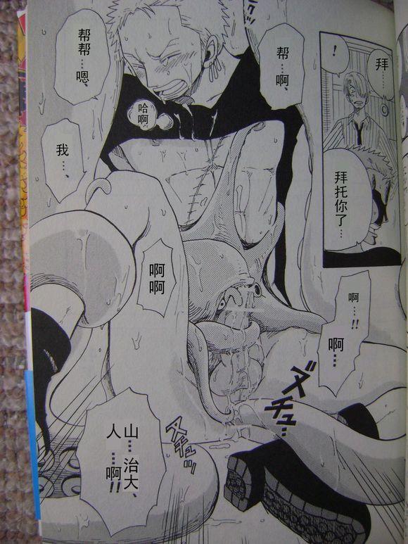 by盛家触手