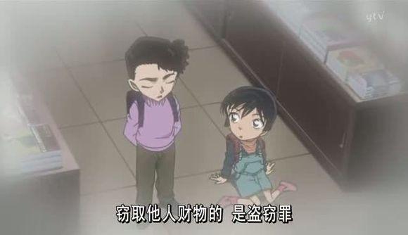 总觉得白鸟警官跟小林老师不是青梅竹马图片