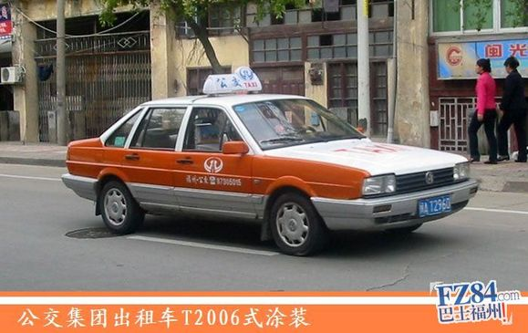 多彩缤纷·福州的出租车图片