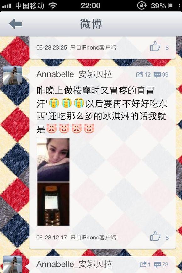 scc叶无道_北京scc叶无道_scc叶无道是谁_精彩图文_贵镇 ...