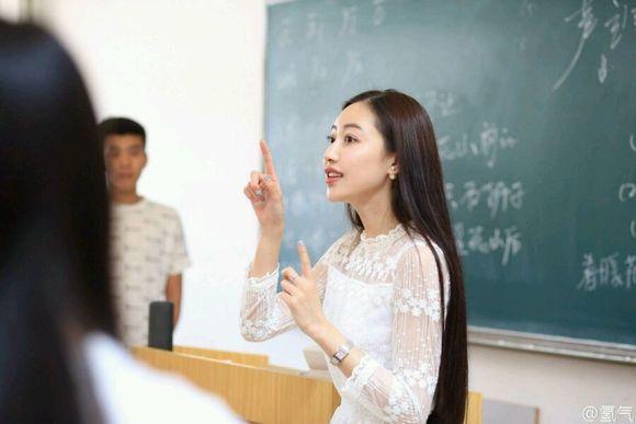 【别人家的老师】大连工业大学美女教师