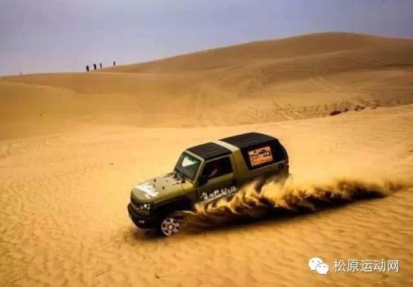 离开库伦沙漠返程图片