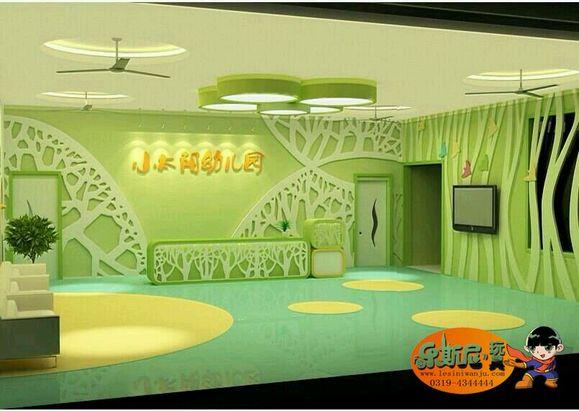 幼儿园装修、幼儿园设计、幼儿园彩绘、幼儿园玩具、利来国际娱乐官方网站玩具、0319——4344444