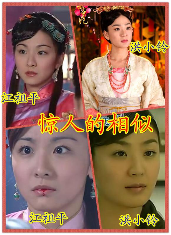 江祖平-5江祖平 江祖平老公图片