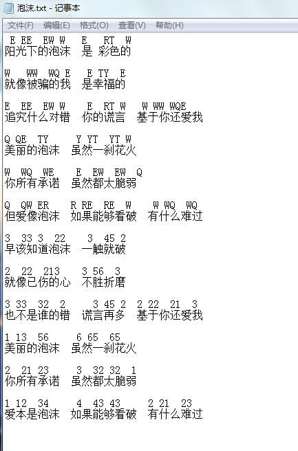 天涯明月刀曲谱童话_天涯明月刀万里残阳天刀曲谱班 ...