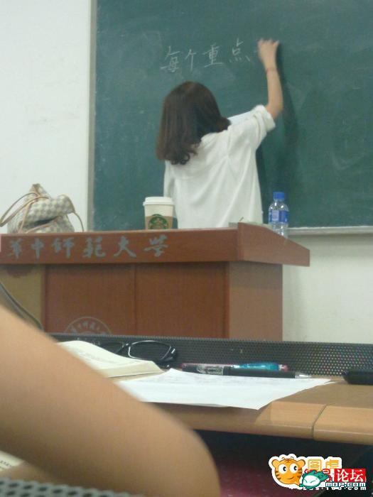 华中师大美女老师 尼玛哪个男生想逃课