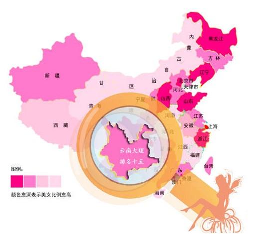 中国美女分布排名图
