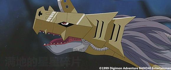 这张图命名为:恶海之王—钢铁海龙兽高清图片
