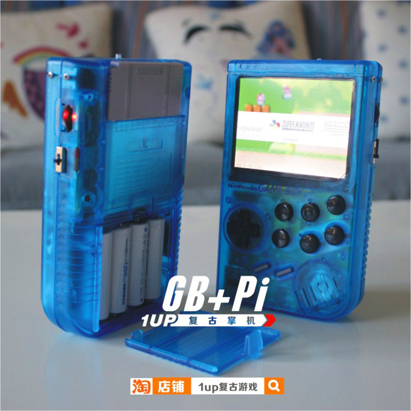 Game Boy Pi A+ 6 boutons - Page 3 8fd281de9c82d15855d6141d880a19d8bd3e4225