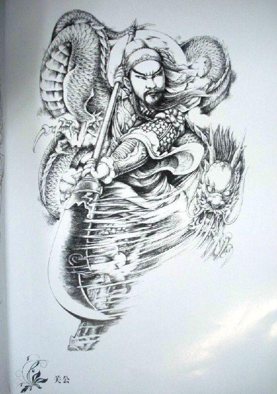 人物纹身 三国人物纹身手稿