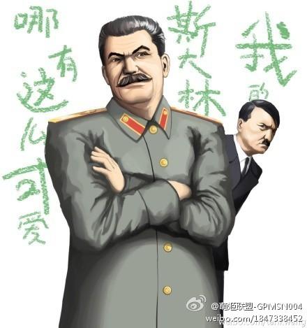 还是元首--.斯大林的礼♂物图片