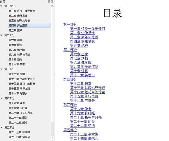 pk10微信群pc蛋蛋游戏下载大全