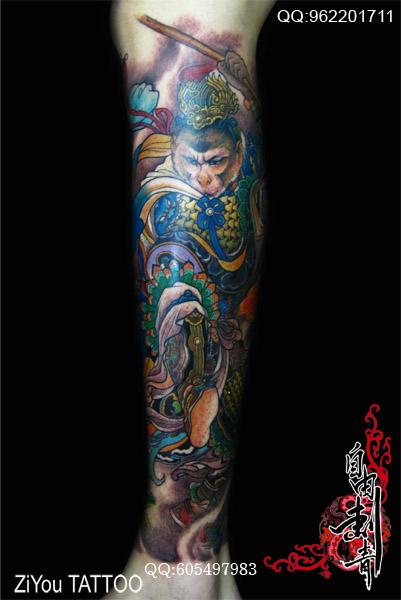 求斗战胜佛的纹身图图片