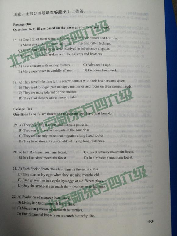 2014年6月大学英语六级试卷及参考答案高清