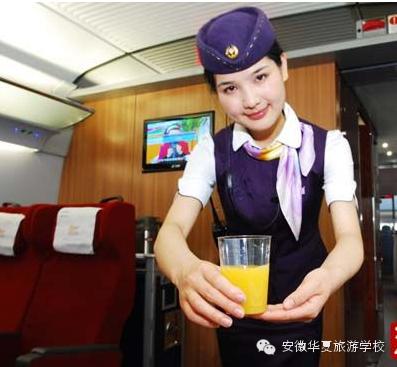 空乘服务礼仪, 空姐 必备