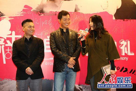 今晚CCTV6中国电影报道播出 缘来是咱俩 首映庆典 黄海冰吧 百度贴吧