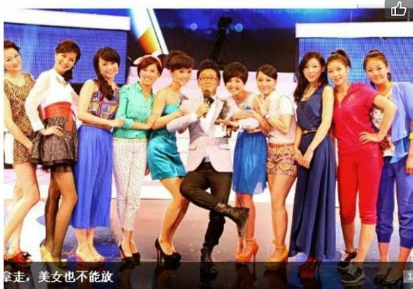 【农民频道】《男过女人关》被山东综艺频道借用