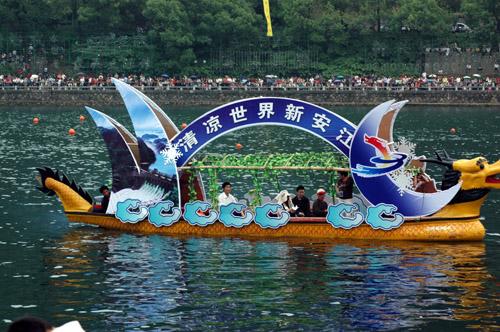 建德新安江旅游节_第十六届新安江旅游节即将开幕_建德吧_百度贴吧