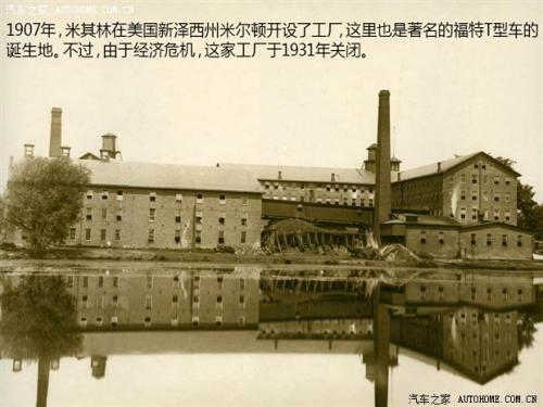 自一战之后米其林便不再生产飞机机身转而专注于轮胎的生产.高清图片