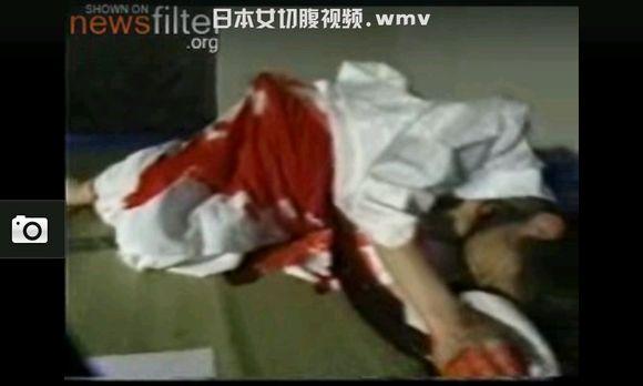 图解日本女切腹视频看得我肚子疼