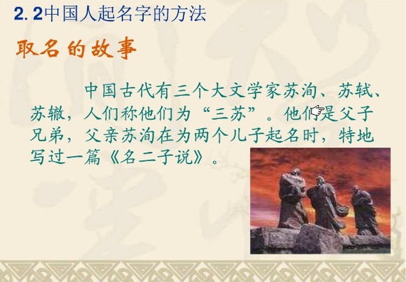 中国人的姓产生在母系氏族社会图片
