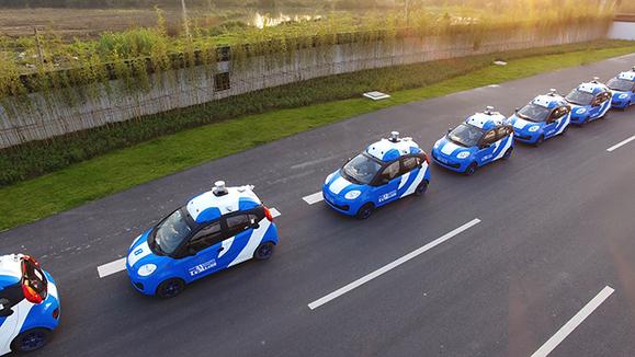 网易网盘下载,百度无人车在乌镇开展国内首次开放城市道路运营-奇享网