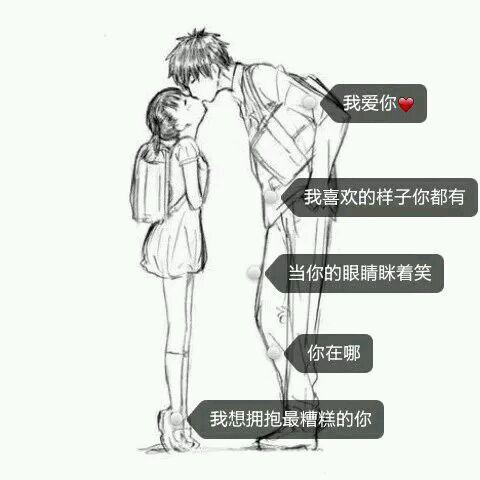 谁有那种女生垫脚吻男生的图?