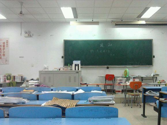... 快被你夹断了_在教室里啪啪啪_诊疗室里的秘密情事