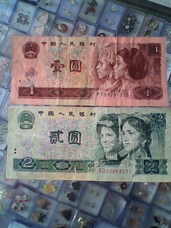 三块钱图片