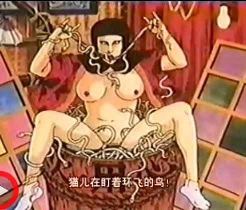 【图解】少女椿