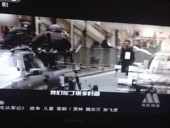 CCTV6 中国电影报道 刘德华吧 百度贴吧
