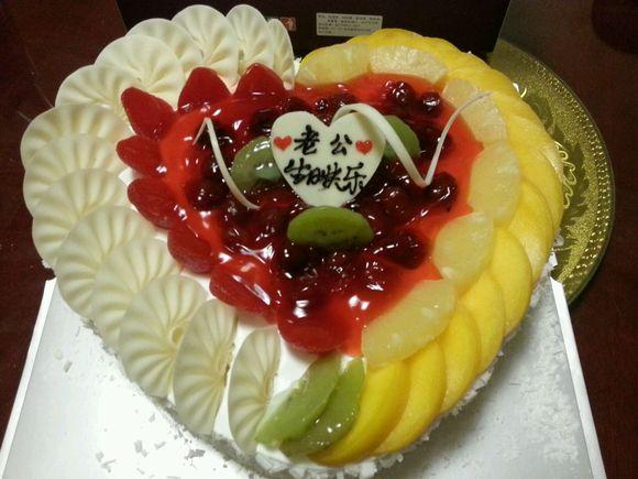 再次谢谢今天一起给老公过生日的朋友图片