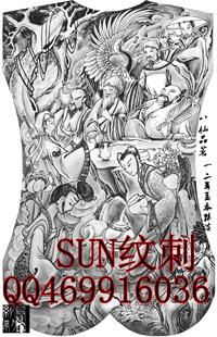济南纹身=sun纹刺 部分国画作品和手稿小样展示图片