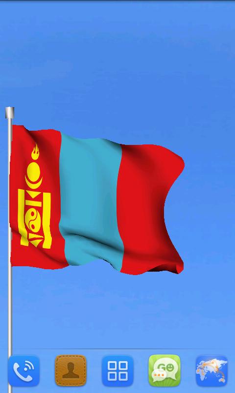 动态壁纸 蒙古国旗图片