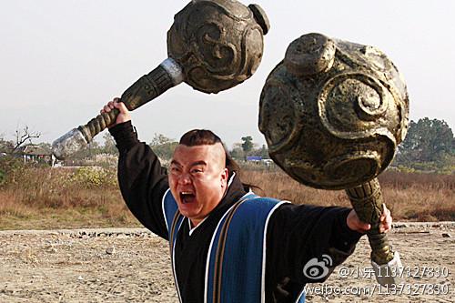 隋唐英雄宇文成都vs李元霸