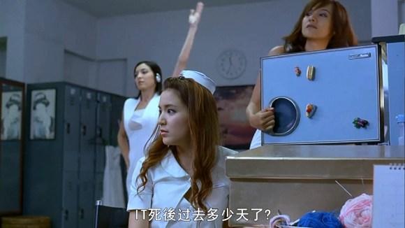 【图解】疯魔美女又名:恐怖护理站