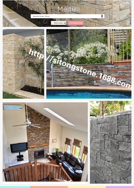 文化石外墙装饰理想材料 石材吧 百度贴吧 高清图片