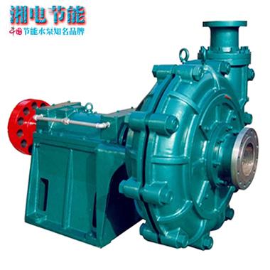 漳平煤业选煤厂用渣浆泵基础的设计条件_渣浆泵吧_百度贴吧高清图片