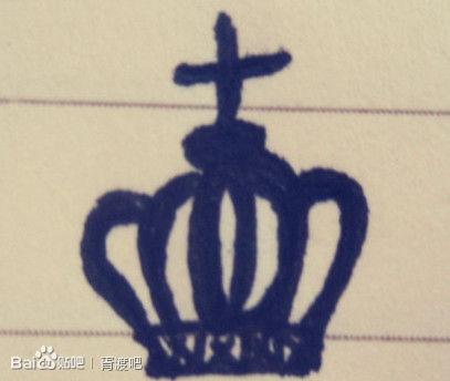 用黑笔画的可爱纹身