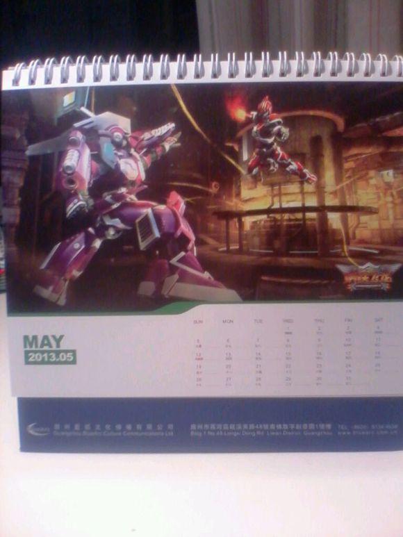 5月钢铁飞龙.高清图片