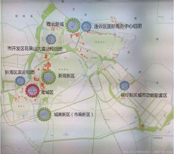 """规划:一、连云新城:1、省市d委政-府确定的""""一心三极""""城市战高清图片"""