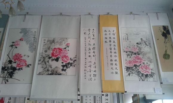 左云县2014年迎新春书画展图片