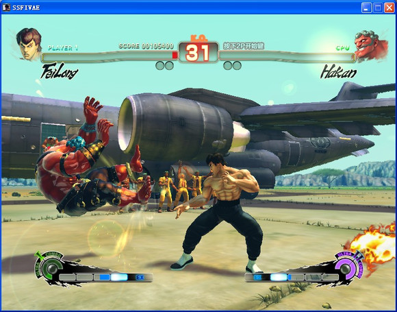 细说小日本格斗游戏中的中国流派角色