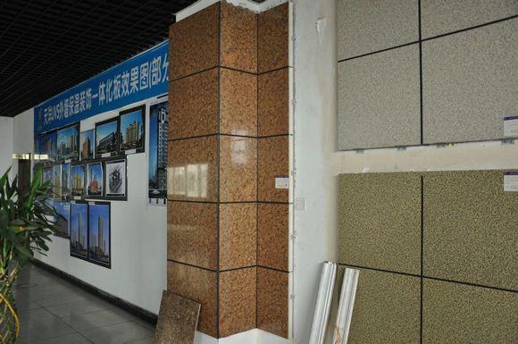 uvs装饰板 无甲醛低碳环保_装修建材吧_百度贴吧高清图片