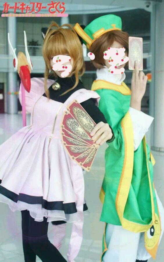 【单开受】摩卡少女樱雷卡猫装! 竖