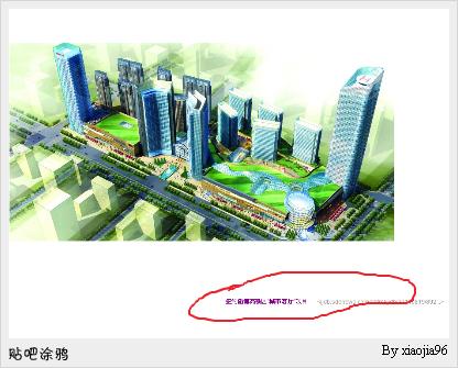 淄博茂业城市客厅_城市客厅项目签约深圳茂业40亿强势入驻淄博