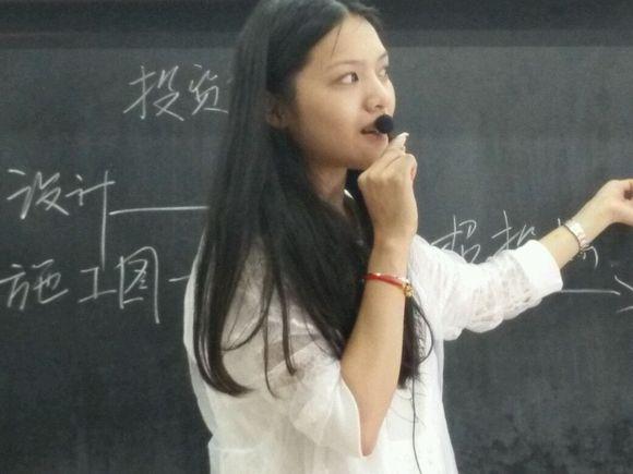 我的美女预算老师